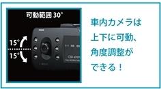 カメラ機能_02