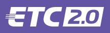 ETC2.0ロゴ
