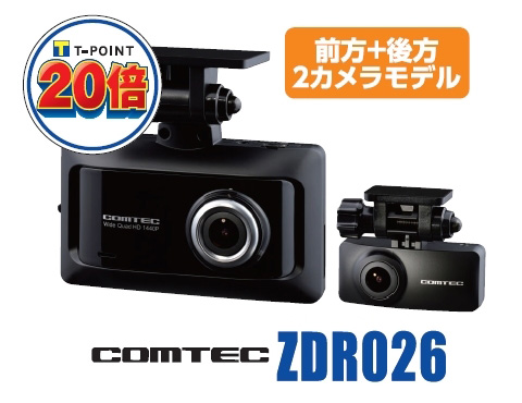 COMTEC ZDR026