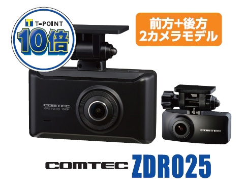 COMTEC ZDR025