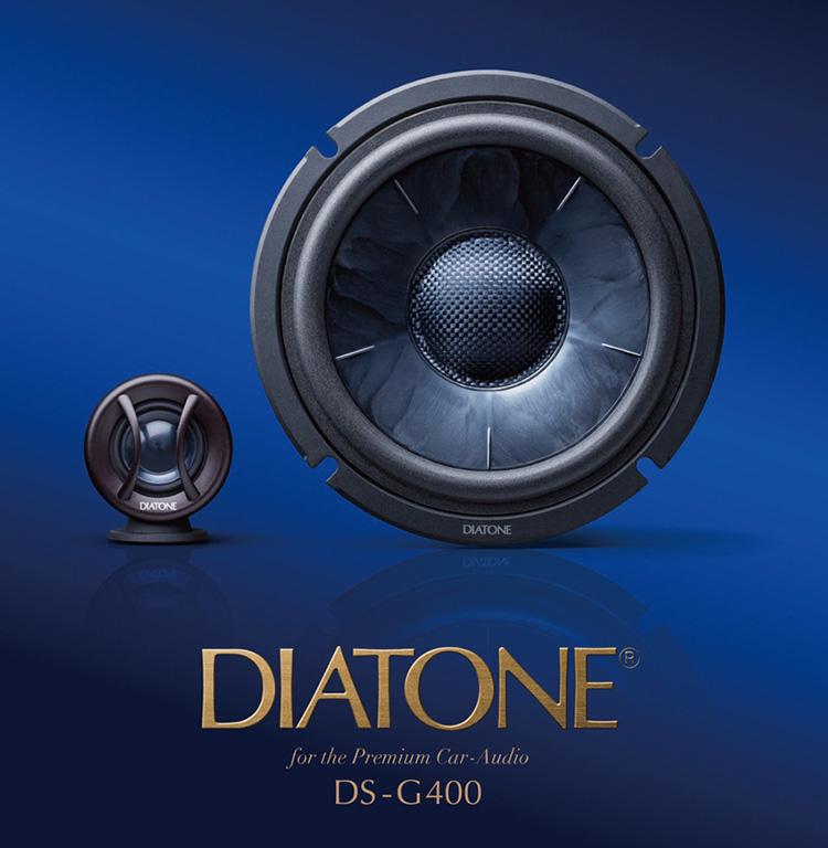 DIATONEスピーカーDS-G400