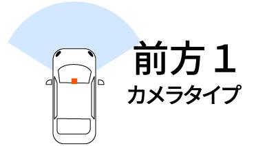 オートバックス_ドライブレコーダー_前方1カメラタイプ
